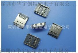 TF(MICRO SD)+SIM +SIM 4.6H 上下3层同向插卡3合1脚向内焊卡座
