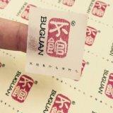 彩色不干胶标签/透明PVC不干胶/不干胶印刷/瓶贴不干胶标签