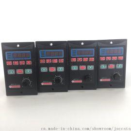 上海单相变频调速器T13-200W-12-H