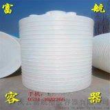 10噸外加劑塑料桶價格
