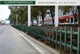 热镀锌静电喷涂园林绿化护栏