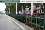 熱鍍鋅靜電噴塗園林綠化護欄