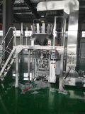 半自动颗粒包装机,全自动颗粒包装机,给袋颗粒包装机