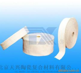 玻璃纤维带 耐高温带 玻纤带 防火带