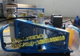 意大利科尔奇MCH6/EM便携式呼吸空气压缩机