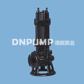 搅匀式潜水排污泵厂家DN