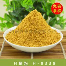H-8388精粉 排骨粉末香精 咸味香精香料