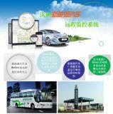 供省市级地方政府新能源汽车远程监管平台