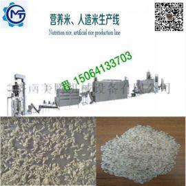 美腾NK70食品级轻脂大米机器轻脂大米设备膨化机
