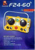 5速双摇杆起重机遥控器(F24-60)
