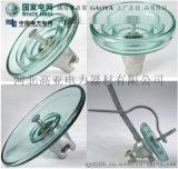 LXHP3-120防污型钢化玻璃绝缘子