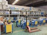 超音频焊接设备