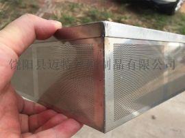 定制各种镍基无磁不锈钢网, 特种不锈钢滤网