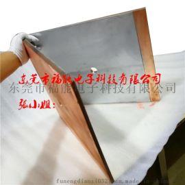 东莞福能精良生产单双面铜铝复合板规格
