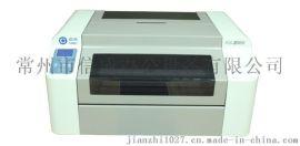 凯标CABEL宽幅打印机KB-3000碳带铝合金挂牌杆号牌电线杆路灯杆环网柜PVC户外标签