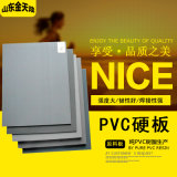 PVC板 纯料板材 10mm硬塑料板 保证焊接