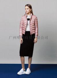 高端羽绒服品牌服装折扣批发就到广州明浩