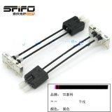 MOST汽车光纤模块2208703-1收发器