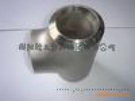 生产合金钢三通管件