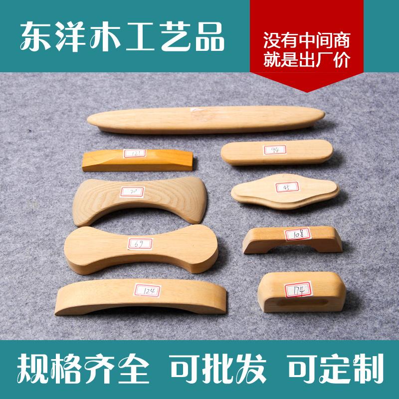 東洋木工藝品 木質木拉手 傢俱櫃檯拉手 廠家直銷