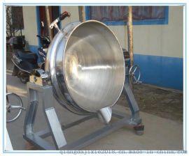 蒸汽夹层锅 升温快效率高夹层锅