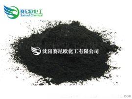 沈陽碳黑|炭黑N550廠家