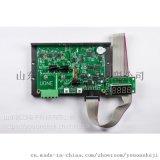 無刷電機驅動控制器 割灌機控制器 電動工具驅動器
