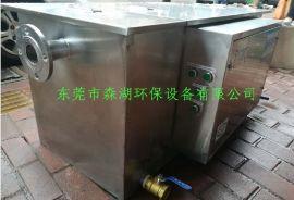 广州油污水过滤器厨房设备深圳不锈钢地埋式隔油池