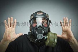 西安哪里有 防毒面具咨询18992812558