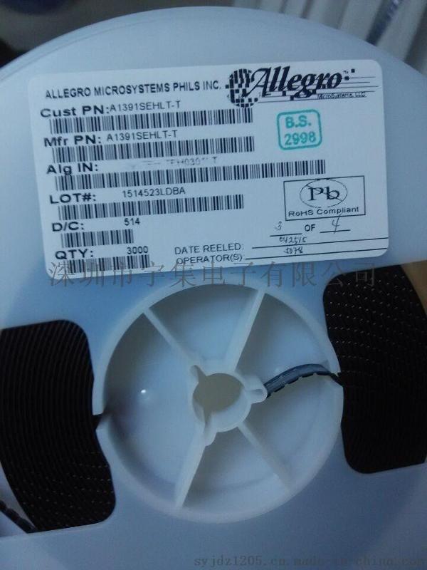 A1391SEHLT-T传感器芯片现货热卖 全新原装