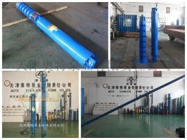 300QJ深井潜水泵, 100米200米300米400米500米扬程深井潜水泵厂家电话