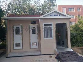 景区环保厕所户外移动卫生间石家庄景观公厕厂家直销
