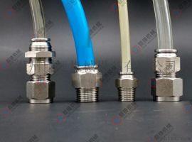 4-16mm尼龙管快插接头 不锈钢卡套快插接头 气管直通接头