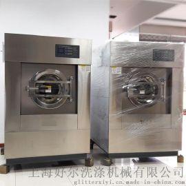 上海工业水洗机生产工厂,全自动水洗机厂家产品,全自动洗脱烘一体机