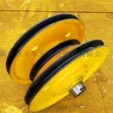 亚重20T轧制滑轮组 双梁行车铸钢滑轮组 滑轮片