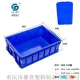 大量供应塑料物流周转箱,厂家自产自销,价格实惠