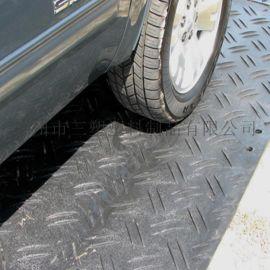 超高分子聚乙烯铺路板 耐磨抗压防滑板