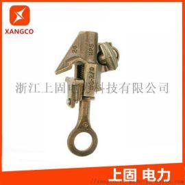 出口型 接地线夹,黄铜 铝合金 猴头线夹