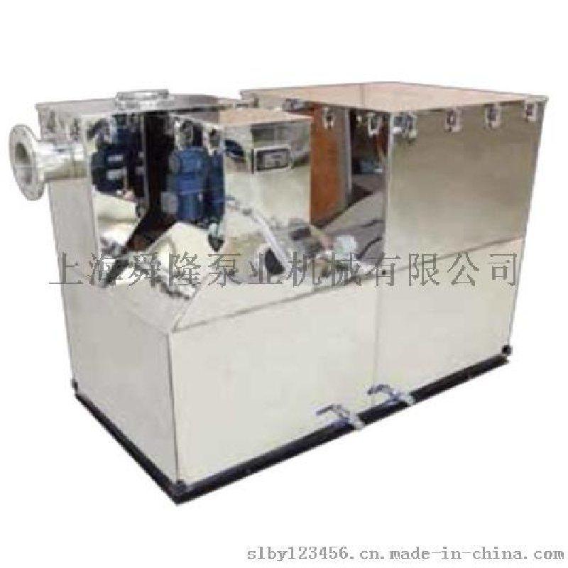SLGY系列高效隔油提升设备