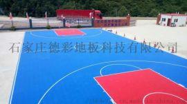 湖北室外篮球场悬浮拼装地板