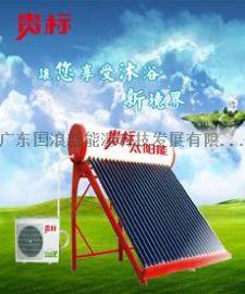 云南昆明太阳能热水器销售市场昆明太阳能加盟