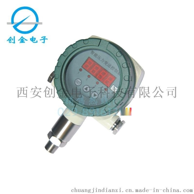 CJZK03数字压力表 智能智能压力控制器 防震防爆压力控制器