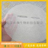 蘇州先蠶直銷輕薄透氣隱形蠶絲面膜紙非壓縮面膜布蠶絲面膜無紡布