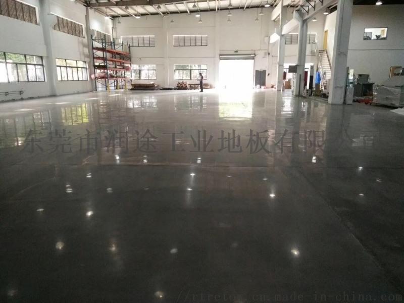 畢節市工廠地面起灰起砂翻新,畢節混凝土地面固化施工