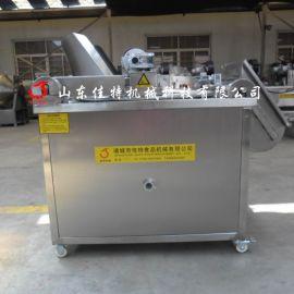 玉米粒油炸机 电加热自动控温油炸机