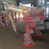 600公斤固定机械平衡吊 折臂吊 液压平衡吊