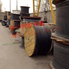 哪里回收光缆凉山州长期高价收购光缆高价回收光缆回收光纤