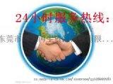 东莞回收氟塑料,东莞尼龙王PFA回收价格,东莞专业回收塑料王PTFE