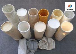 常温涤纶拒水防油除尘布袋 厂家直销