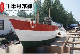 大型景观船定做 15米小区游乐海盗船 广场装饰船